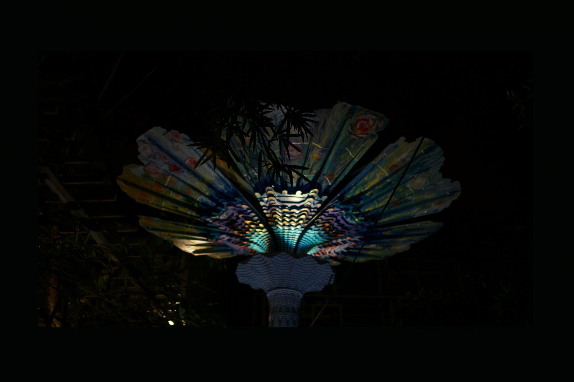 U-TREE trình chiếu ánh sáng